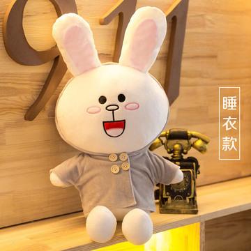 可妮兔 背带款90cm