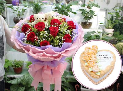 甜美可爱 12寸蛋糕
