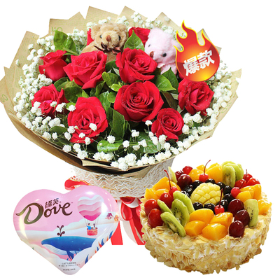 爱情甜蜜蜜(鲜花+巧克力+蛋糕) 8寸蛋糕