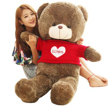 红色爱心熊(提前三天预定) 1.2m