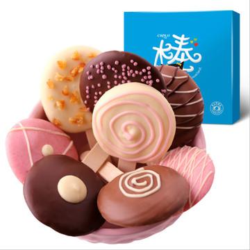 棒棒糖巧克力礼盒