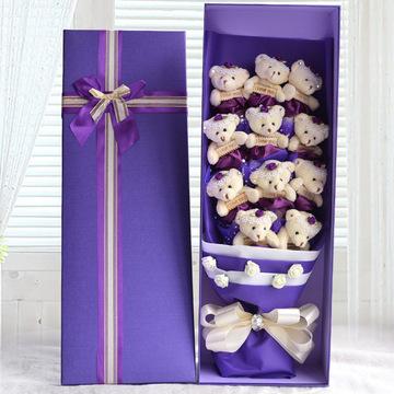 爱的羁绊 紫盒