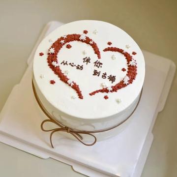 心之所属-求婚蛋糕 10寸