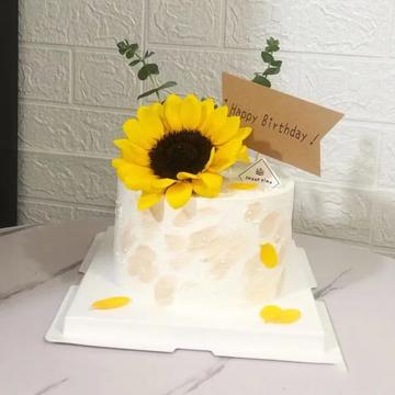 奶油蛋糕-搭配向日葵鲜花 8寸蛋糕